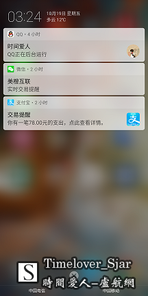 QQ图片20181019032432.png