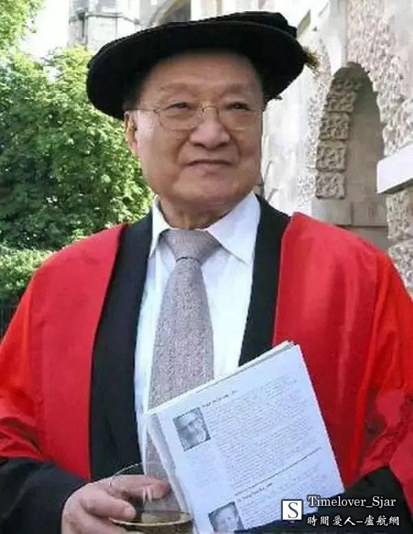 金庸在剑桥大学
