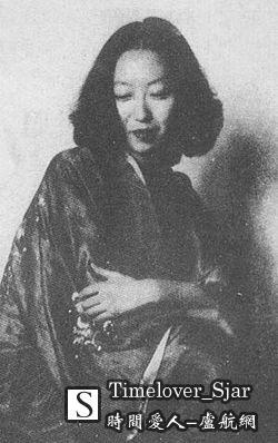 1946年,张爱玲在温州