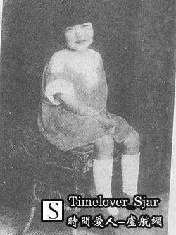 张爱玲童年时期